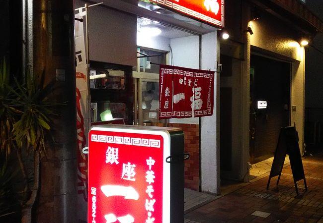 徳島銀座商店街