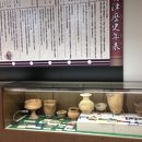 鏡野町役場奥津歴史資料館