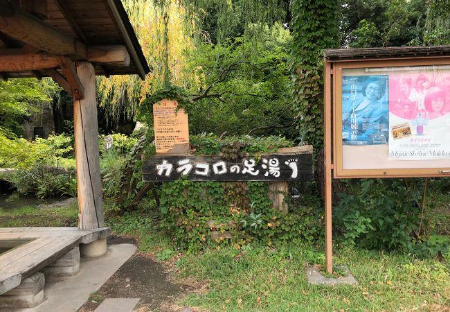 上山田温泉のど真ん中にあり、無料の足湯です。