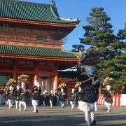 京都三大祭りの一つ