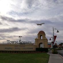 タウン スクエア ラスベガス