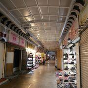 台北の商店街