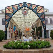スペイン感満載のテーマパーク
