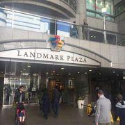 ランドマークタワーのショッピングエリア