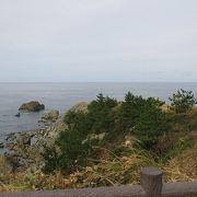 芝生の広い広場の先に岩場の岬がありました。