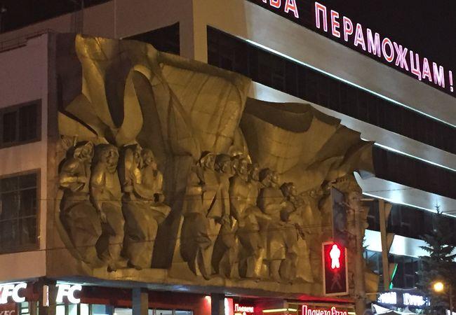 ニャミーガ通り