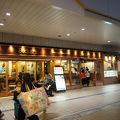 Becker's 舞浜店