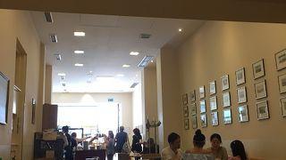 Konditorei Cafe Schneller