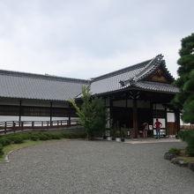 閑院宮邸跡