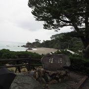 高知の観光名所の一つ桂浜は坂本龍馬の銅像がありましたが・・・