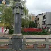 日本三大ガッカリの一つに入る復元された赤い橋