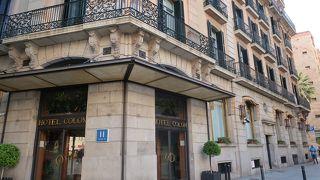 コロン ホテル バルセロナ