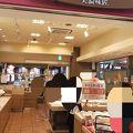 写真:美濃味匠 横浜フーガ店