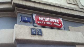 ネルドヴァ