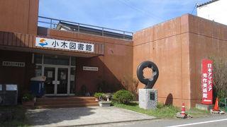 日本アマチュア秀作美術館