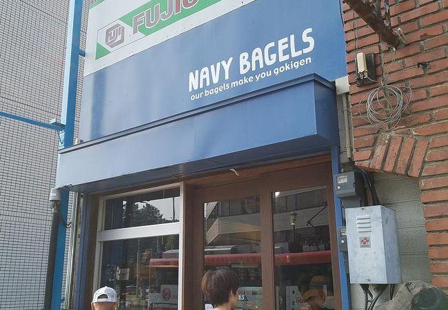 人気のベーグル専門店