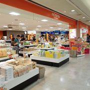 松山空港内で充実した土産店