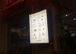 パームコートレストラン