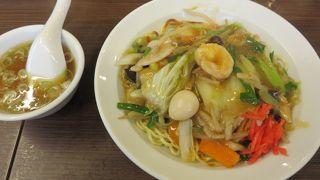 中華料理しょうりゅう