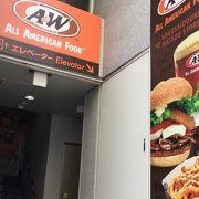沖縄に来たら食べたい美味しいハンバーガー