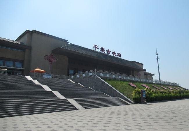 平遥古城駅