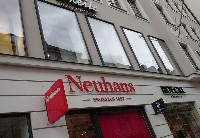 ノイハウス (Theatinerstrasse店)