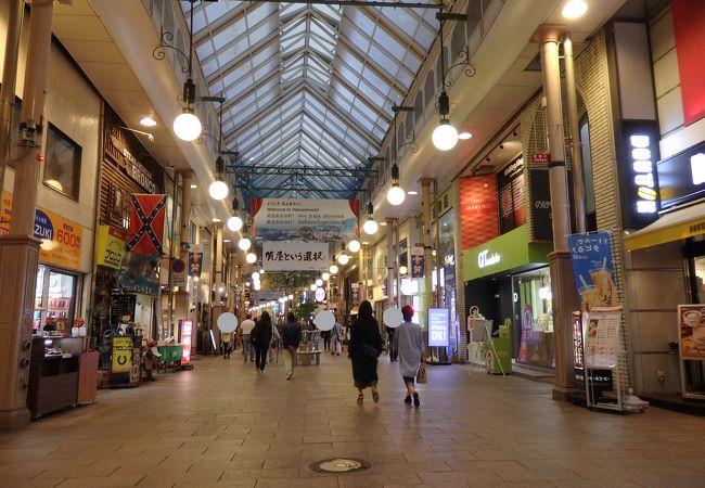 浜んまち商店街 / 浜市アーケード