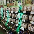 写真:グリーンワールドコーヒーファーム