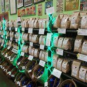 たくさんの種類のコーヒー