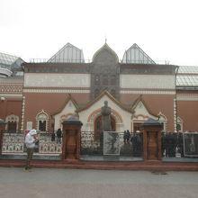 トレチャコフ美術館(本館)