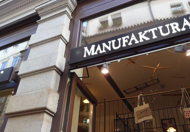 マヌファクトゥーラ (プラハ城店)