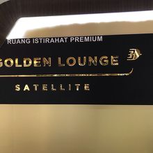 KLIA  Golden Lounge