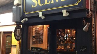 BeerPub SCENT