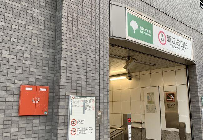 駅前意外に店あります。
