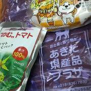 秋田駅近くでお土産をじっくり探すのに便利でした