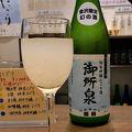 写真:金沢地酒蔵