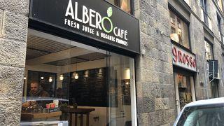 アルベロ カフェ