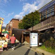 嵯峨野トロッコ列車の終着駅ここから保津峡の景色を楽しみました