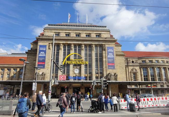 ライプチヒ中央駅