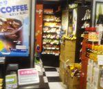 カルディコーヒーファーム 三軒茶屋店