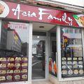 写真:Asia Family Mainz