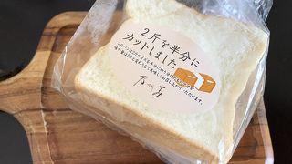 高級「生」食パン専門店 乃が美 上本町総本店