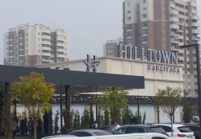 Hilltown Karşıyaka AVM