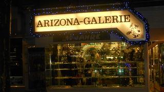 アリゾナ ギャラリー