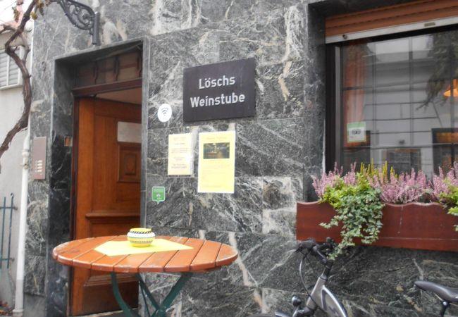 Weinstube Losch
