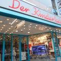 写真:Der Kinderladen' Mainz