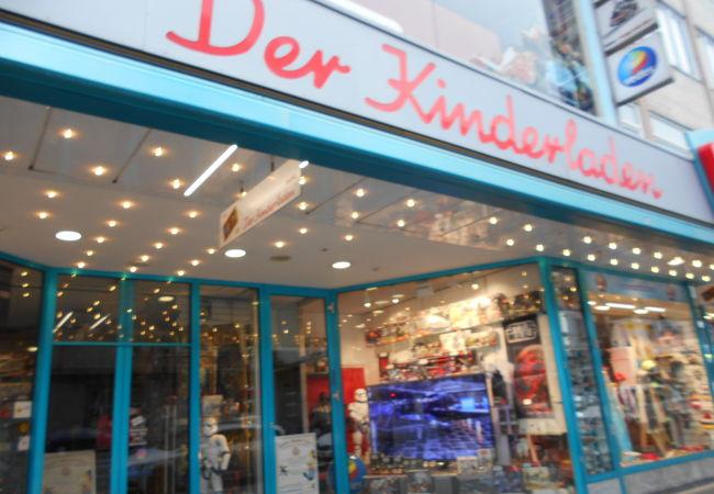 Der Kinderladen' Mainz