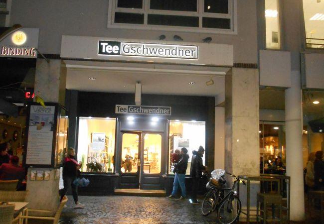 TeeGschwendner Frankfurt am Main