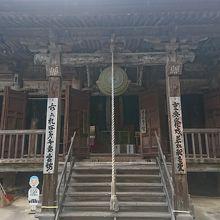 若松寺 <若松観音>
