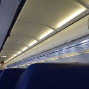オーロラ航空